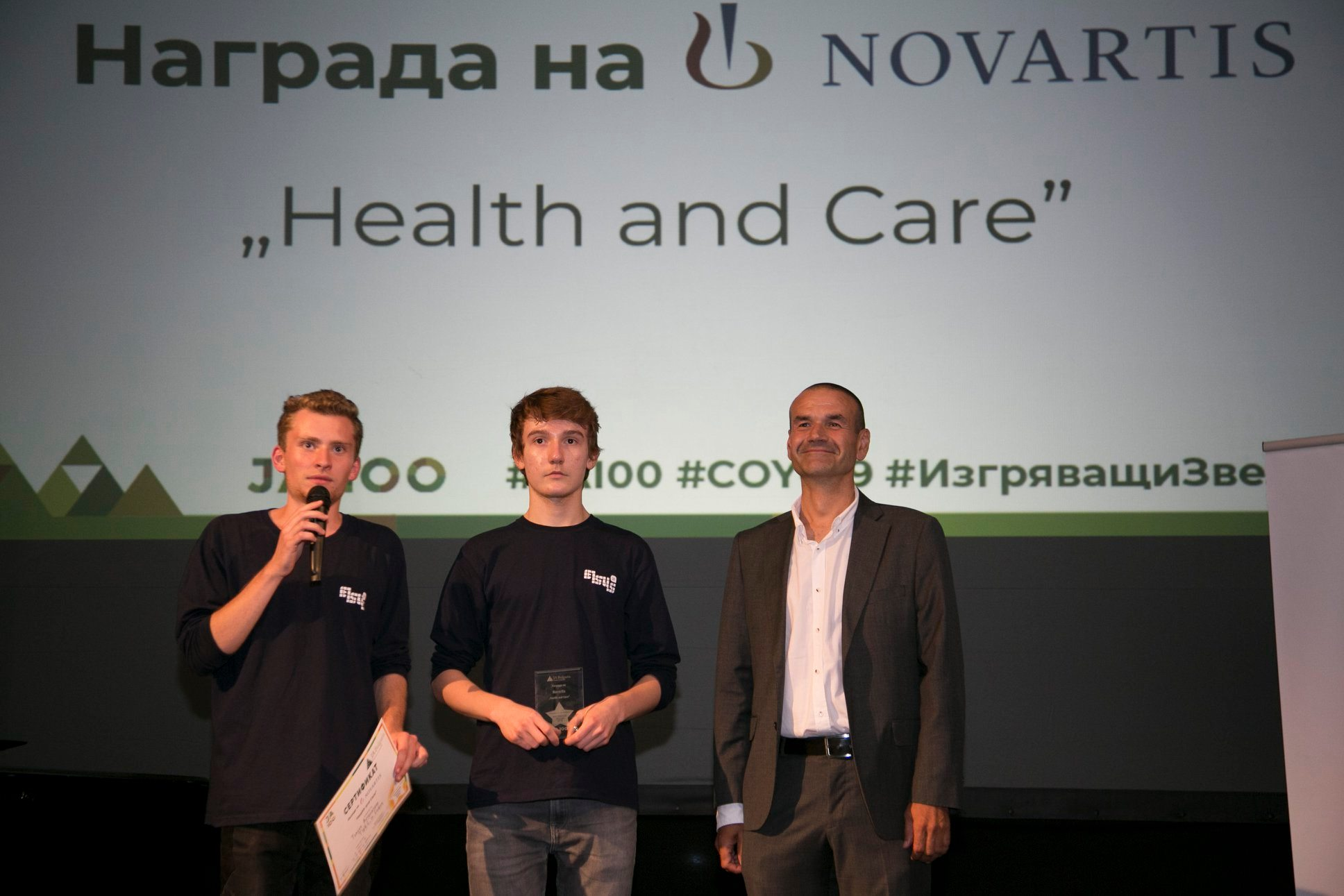 novartis_voicecv